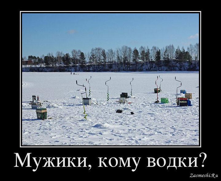 ГосЧС просит украинцев не выходить на тонкий лед - Цензор.НЕТ 3751
