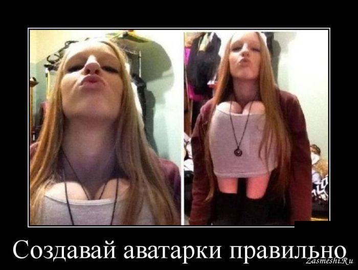 Аватарки грудь, бесплатные фото, обои ...: pictures11.ru/avatarki-grud.html