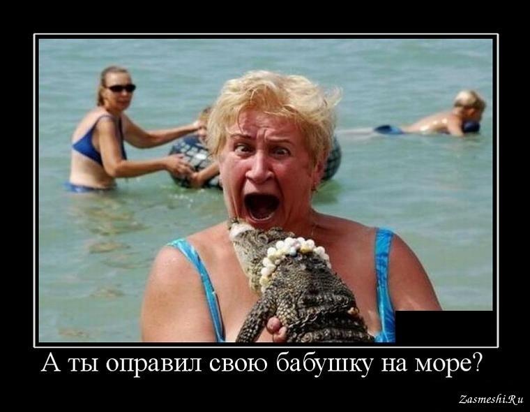 Фото жирной бабули 24 фотография