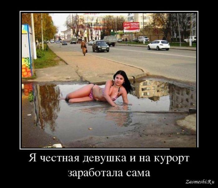 golaya-devushka-gorode-video