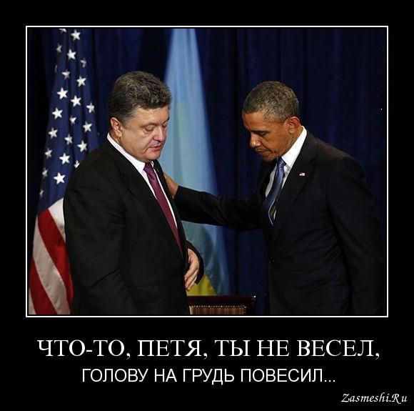 Украинская армия завершила отвод вооружения калибром менее 100 мм с Донецкого направления. Боевики обстреляли Пески, потери уточняются, - пресс-центр АТО - Цензор.НЕТ 299