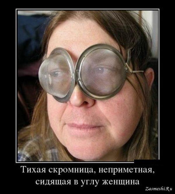 Русская скромница у вудмана 10 фотография