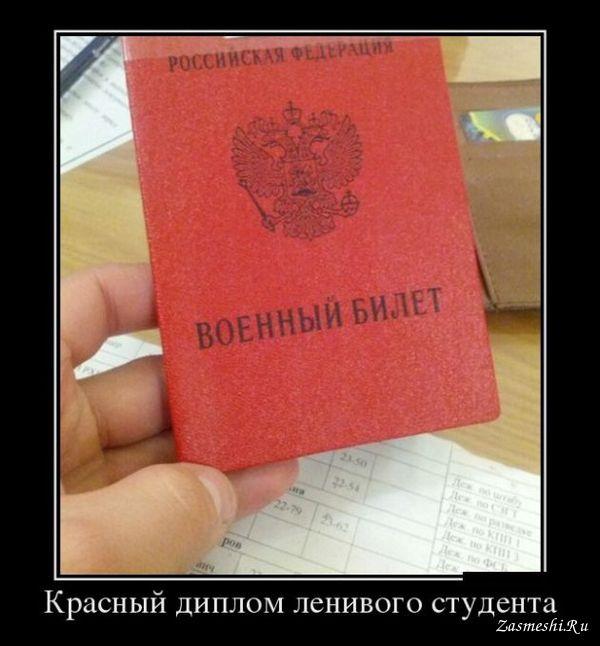 Проверка ндфл соотношение Еще Проверка 6 ндфл соотношение в Москве