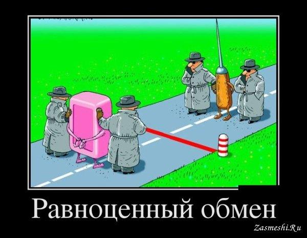 Полицейскому, застрелившему человека на Николаевщине, сегодня будет предъявлено подозрение, и он отправится в СИЗО до суда, - Геращенко - Цензор.НЕТ 6483