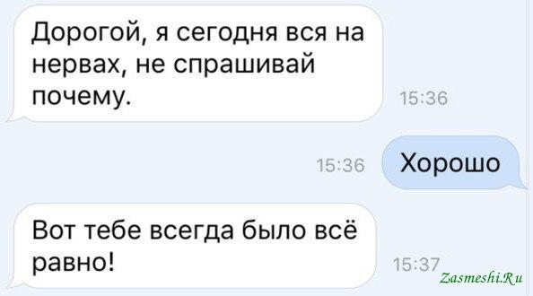 знакомства любовь встреча love деньги смс sms